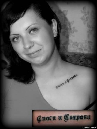 татуировки на левой грудине мужские